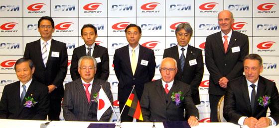 Signed Agreement DTM