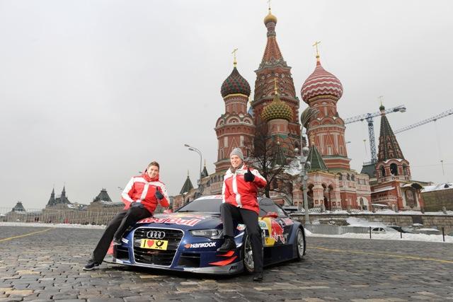 Mortara & Ekstrom Moscow