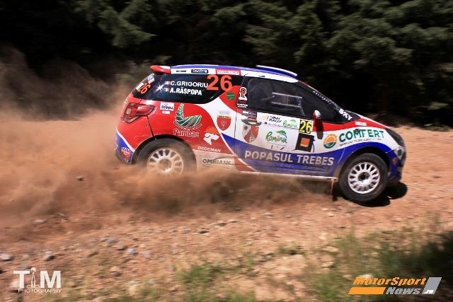 Adrian Raspopa - Bacau Rally Team
