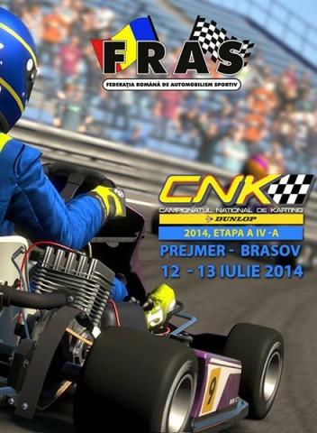 Prejmer-Brasov-iulie-2014