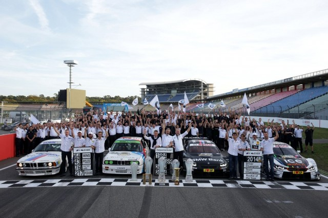 BMW DTM History