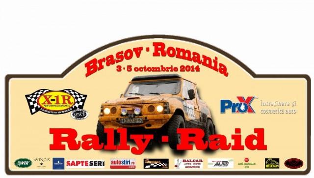 logo Trans Carpatic Rally-Raid 2014